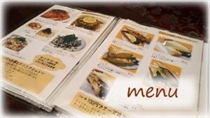 menu_banner1_R2-min